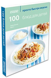 Что приготовить на ужин быстро и просто из картошки пошагово